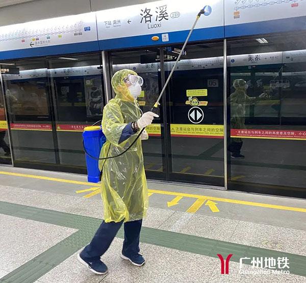 """广州启动交通分级分类防控!这7个地铁站点""""只出不进"""""""