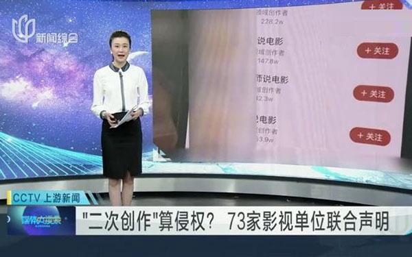 爱奇艺CEO龚宇:二创内容就是软盗版