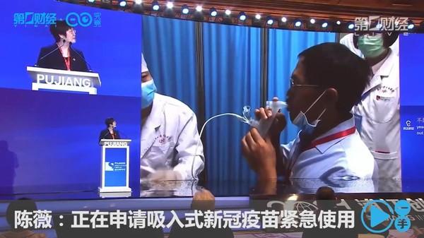 雾化吸入式疫苗有什么不同?
