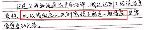 刘某本人字迹