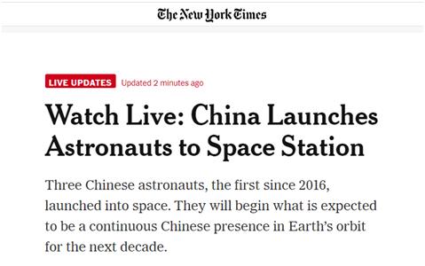 (《纽约时报》直播:中国发射宇航员前往空间站)