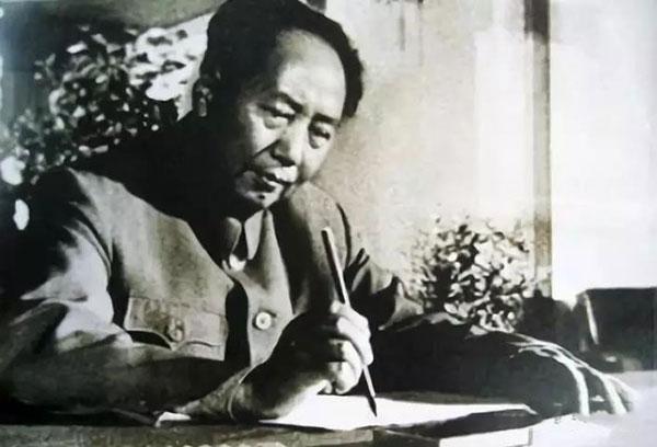 重温毛泽东主席《七绝·屈原》