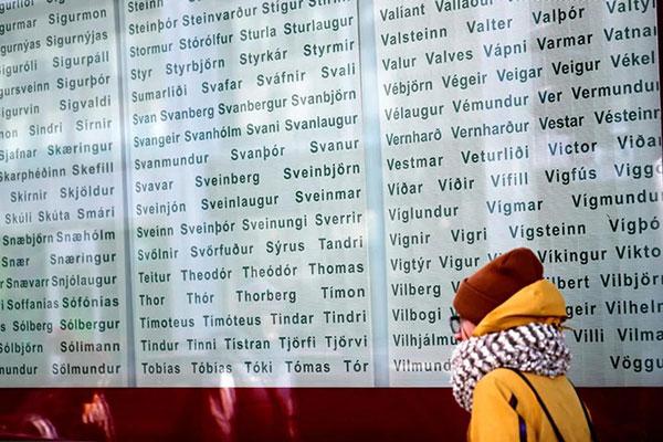 在冰岛给孩子取名得从全国统一备选名单里面选
