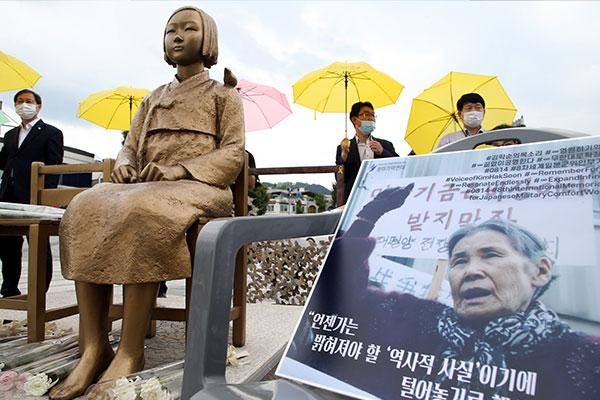 """韩政府14日""""日军慰安妇受害者纪念日""""举行在线纪念仪式"""