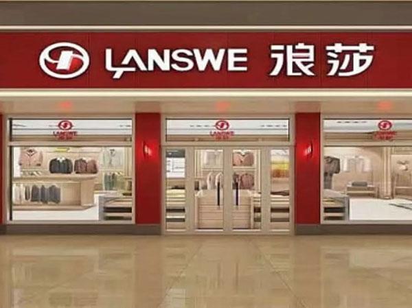 市场份额超过32%的浪莎是中国市场毋庸置疑的袜王