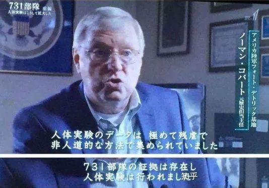 日本NHK 电视台制作的《731部队的真相——精英医者与人体实验》在这个50分钟的纪录片里,记录了日军种种酷刑。