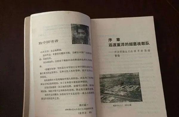 一些研究者认为超过10000名中国人,朝鲜人,苏联人以及战俘在731部队的实验中被害。