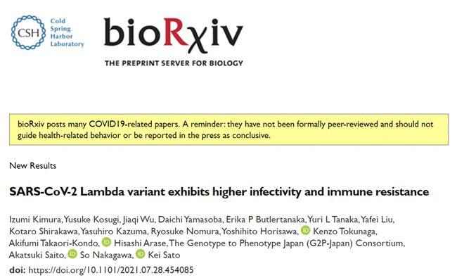 Lambda突变株具有更强的传染性和免疫抵抗力