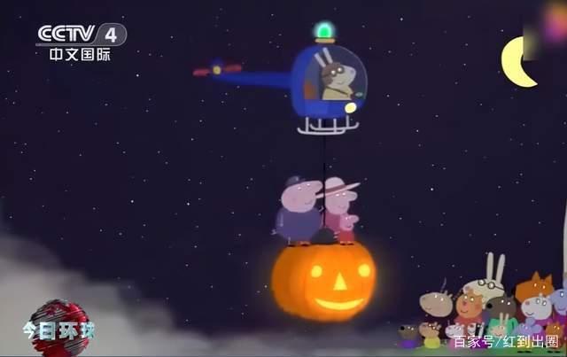 《小猪佩奇》中更是出现了打开飞机舱门,悬挂在半空中的危险动作