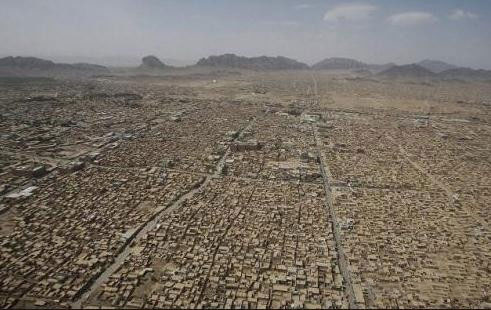 阿富汗密集居住区的远景俯瞰图