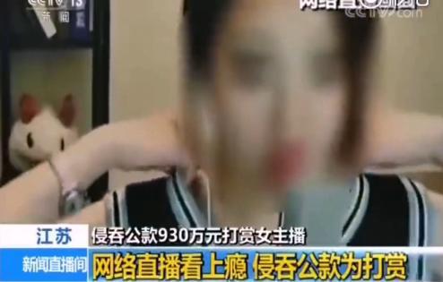 2018年6月,冯提莫上了央视新闻