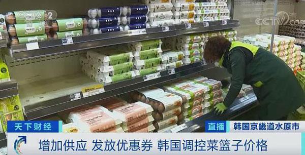 以韩国一户四口之家为基准,在传统市场购置食材,置办一桌中秋节日茶礼桌需要花费超过约合人民币1500元