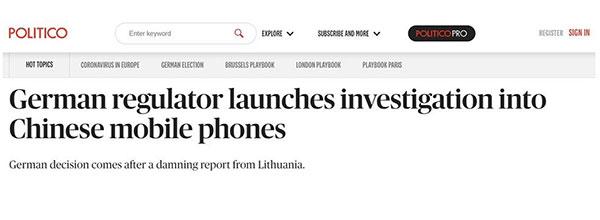 德国开始调查中国手机