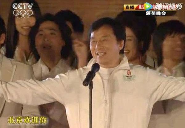 《北京欢迎你》全国有史以来最庞大阵容的集体假唱现场
