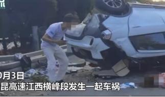 强行超车致妻子死亡司机悔得直跺脚